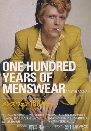 80年代まではその時代を一世風靡したファッション等があったのに今はないな・・・