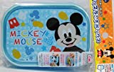 Disney Mickey Mouse Kids lunch box 340ml