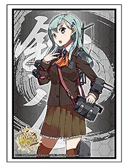 ブシロードスリーブコレクションHG (ハイグレード) Vol.713 艦隊これくしょん -艦これ- 『鈴谷』