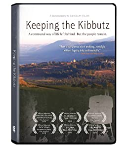 Keeping the Kibbutz