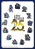 ファイアーエムブレム 0 (サイファ) スリーブコレクション 「25周年ドットキャラ」 (No.FE04)