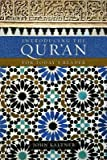 img - for Introducing the Qur'an( For Today's Reader)[INTRODUCING THE QURAN NEW/E][Paperback] book / textbook / text book