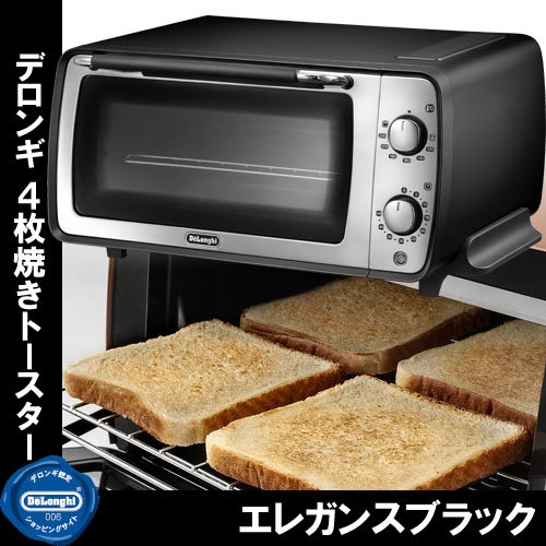 DeLonghi Distinta collection Oven and toaster EOI406J-BK (Elegance Black) (Delonghi Toaster Oven Tray compare prices)