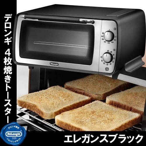 インテリアにもおしゃれな8つの「オーブントースター」:一日の始まりを美味しいパンの香りで! 7番目の画像