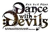 Dance with Devils ユニットシングル4 ローエン&マキシス