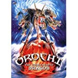 Orochi: The Eight-Headed Dragon ~ Masahiro Takashima
