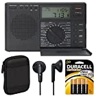 Grundig G8 Traveler II Digital AM/FM/Shortwave Radio with Auto Tuning Storage - Black (NG8B) With Case and Earphones + 4 AA Batteries
