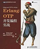 img - for Erlang / OTP the Concurrent Programming combat (header OTP development and deployment of field guide) book / textbook / text book