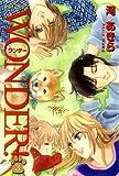 WONDER! : 3 (ジュールコミックス)