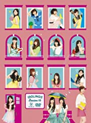 アイドリング!!! Season16 DVD-BOX