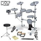 KAT Percussion JF-KT1-KIT-02 KT1 Digital Drum Set with