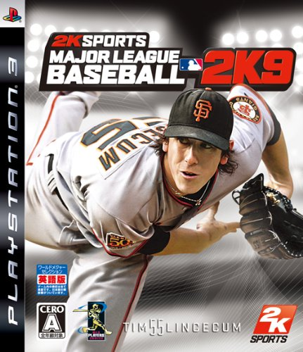 major-league-baseball-2k9
