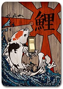 Koi Fish Japanese Japan Oriental Metal Light Switch Plate Cover Single Home Decor 393