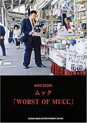バンドスコア ムック 「WORST OF MUCC」