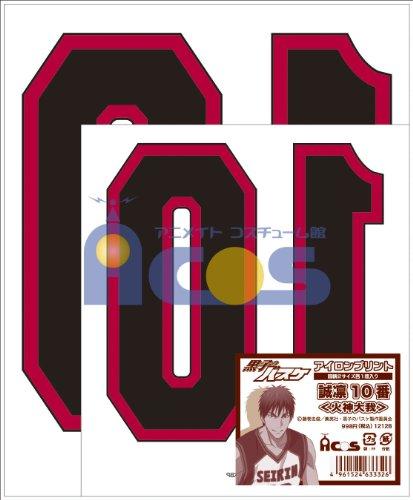 4961524633326 ACOS コスプレ キャラクターアイテム 黒子のバスケ アイロンプリント(誠凛10番/火神大我)