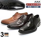 [AAA+ サンエープラス] 2672 ビジネスシューズ 防滑 ロングノーズ 革靴 ランキングお取り寄せ