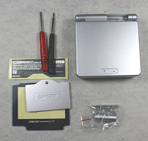 Gametown Full Housing Shell Pack Case Cover for GBA SP Gameboy Advance SP Silver (Gameboy Advance Sp Full Housing compare prices)