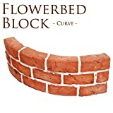 レンガ調 花壇ブロック カーブ W36.5×H15cm 4個セット