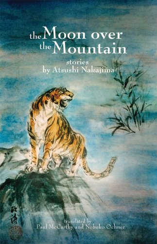 The Moon Over the Mountain and Other Stories