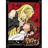 怪物王女 vol. 1 9巻収納デジパック付き 【初回生産限定】 [DVD]