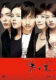 赤と黒 DVD セット2  [レンタル落ち] (全4巻) [マーケットプレイスセット商品]