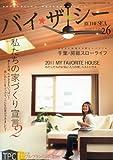 バイザシーNo.26 (サーフィンライフ2011年2月号増刊) 2011年 02月号 [雑誌]