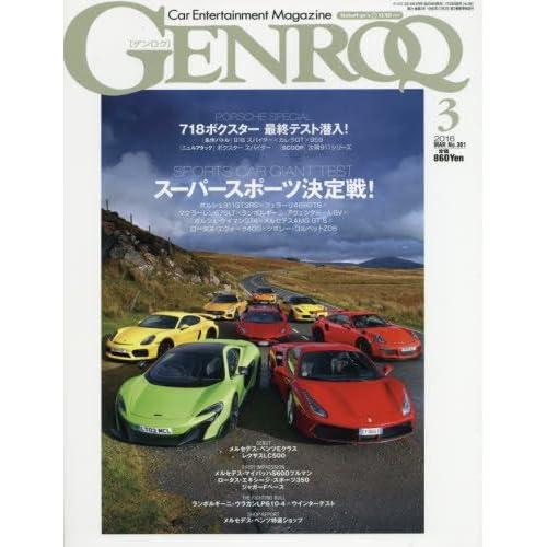 GENROQ(ゲンロク) 2016年 03 月号 [雑誌]