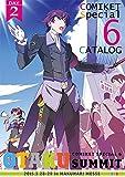 コミックマーケットスペシャル6 - OTAKU SUMMIT 2015 - カタログ (3月29日分)