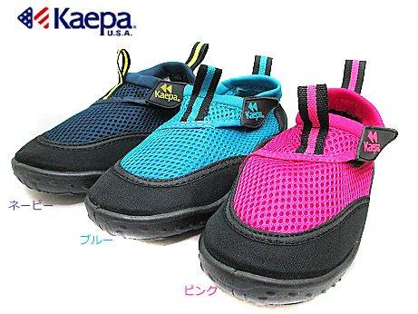 (ケイパ) Kaepa キッズ KP00808-J マリンシューズ 18.0 ブルー