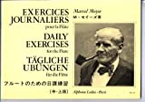 Exercices Journaliers pour la flute (Daily Exercises for the flute)