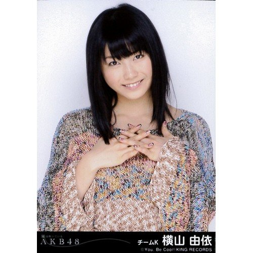 AKB48公式生写真 風は吹いている劇場盤【横山由依】