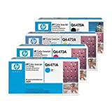 HP Genuine 4-Pack Toner Cartridge Combo 3800 Series & Cp3505. One Each: Q6470A/ Q7581A/ Q7582A/ Q7583A In Retail Package!
