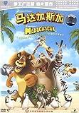 Madagascar (Mandarin Chinese Edition)