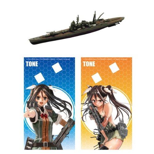 艦これ モデル Vol.1 【6.利根】(単品)