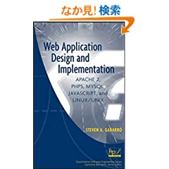 Web Application Design and Implementation: Apache 2, PHP5, MySQL, JavaScript, and Linux/UNIX (Quantitative Software Engineering Series)