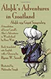 Áloþks Adventures in Goatland (Áloþk üjy Gígið Soagénlicy): A translation of Lewis Carrolls Alices Adventures in Wonderland