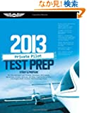 Private Pilot Test Prep 2013: Study & Prepare for Recreational and Private: Airplane, Helicopter, Gyroplane, Glider, Ballo...