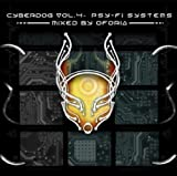 Various Artists Cyberdog Vol. 4 (Mixed By Oforia)
