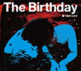 ひかり♪The Birthday