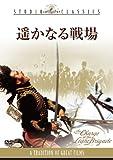 �ڤ��ʤ���� [DVD]