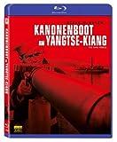Image de Kanonenboot am Yangtse-Kiang (Bd-K) [Blu-ray] [Import allemand]