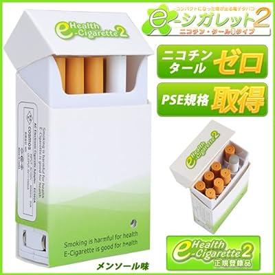 煙の出る電子タバコ ヘルスイーシガレット2 Health e-Cigarette2 メンソール味 本体