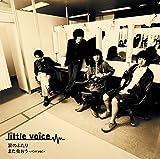 涙のふたり-little voice