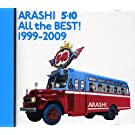 All the BEST! 1999-2009(�ʏ��)(CD2���g)
