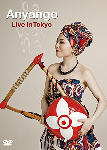 Anyango Live in Tokyo [DVD]