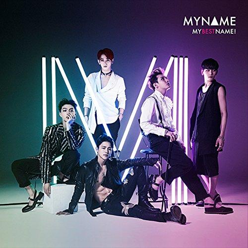MYNAME「MYBESTNAME」をAmazonでチェック!