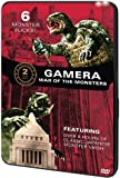 Gamera: War of the Monsters Collector Tin