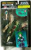アリイ マクロス アクションフィギュア 15周年記念 初期版 スーパーガウォークVF-1D リン・ミンメイ