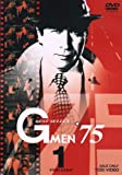 Gメン'75 BEST SELECT VOL.1 [DVD]