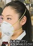 DS2マスク相当品 3M製 8110S N95/1箱20枚入 防護マスク(防塵・防じん)